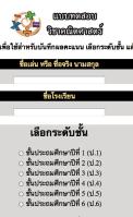 Screen shot 2014-10-11 at 9.09.54 AM