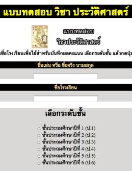 Screen shot 2014-10-18 at 6.49.16 PM