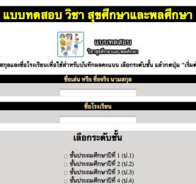 Screen shot 2014-10-19 at 9.09.07 PM